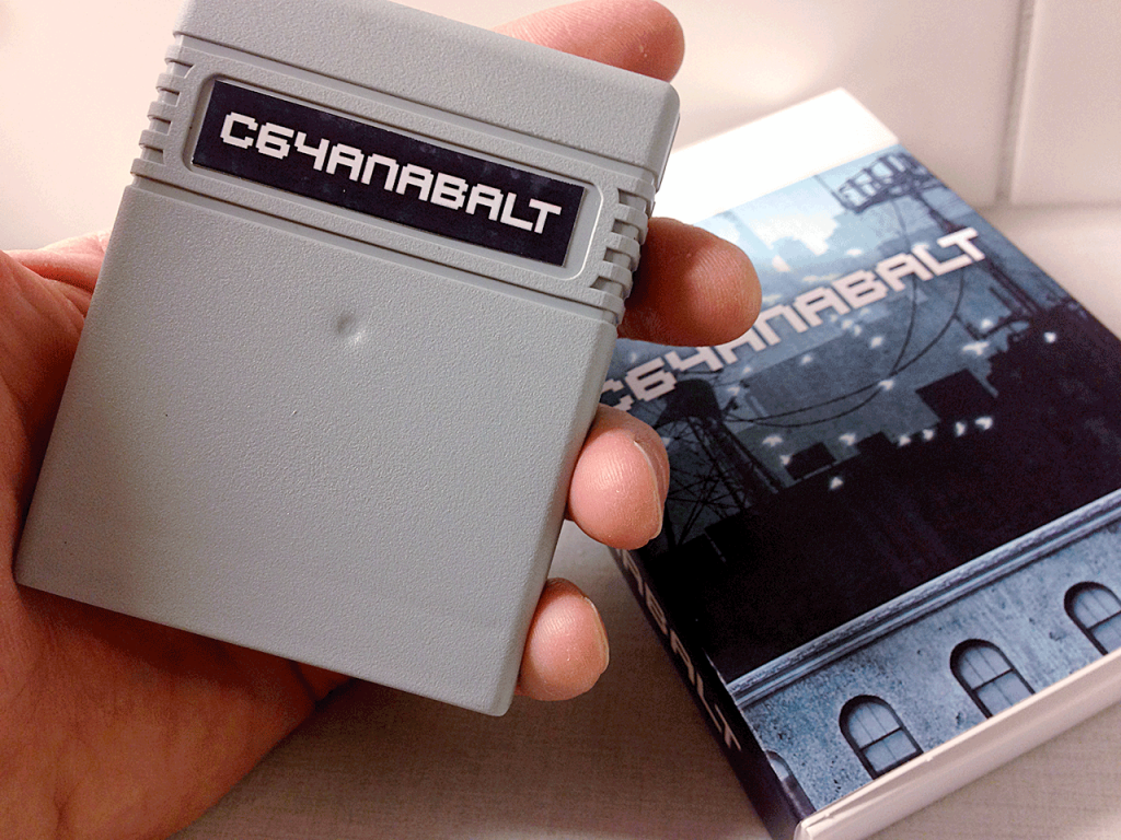 C64anabalt cartridge and box.